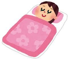 免疫力を高める6つの要素 その3、睡眠