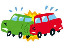 交通事故にあってしまったら・・・